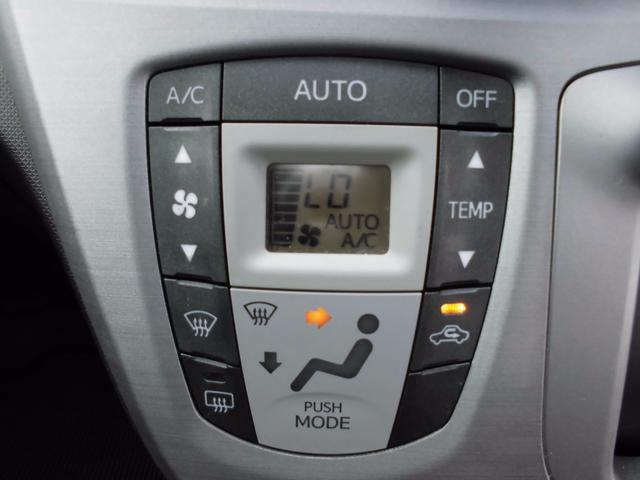 ダイハツ ムーヴ カスタム Xリミテッド 4WD 地デジSDナビ バックカメラ