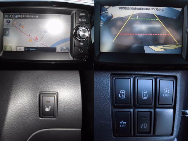 スズキ スペーシアカスタム XSリミテッド 4WD 純正SDナビ 両側電動スライドドア
