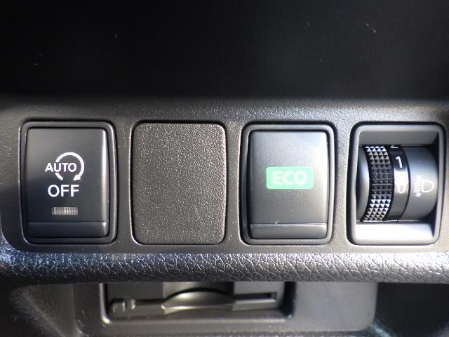 20X 4WD アラウンドビュー 禁煙車 バックカメラ ナビ(10枚目)