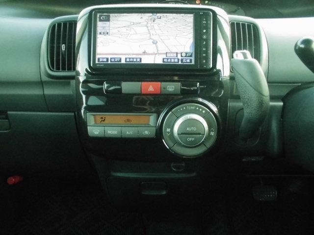 カスタムXスペシャル 4WD バックカメラ 純正ナビ 地デジ(20枚目)