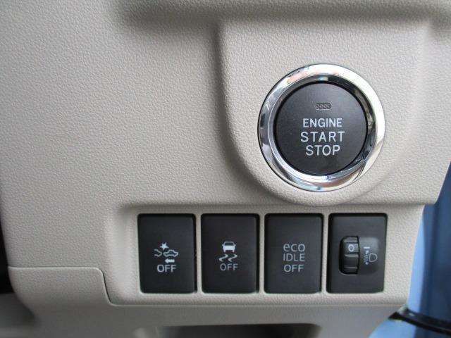 X SA 愛知県仕入4WD 禁煙車 衝突軽減システム スマートキー プッシュスタート USB ミュージックプレイヤー接続AUX CD再生オーディオ オートライト マットバイザー 純正14インチアルミホイール(22枚目)