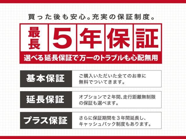 X SA 愛知県仕入4WD 禁煙車 衝突軽減システム スマートキー プッシュスタート USB ミュージックプレイヤー接続AUX CD再生オーディオ オートライト マットバイザー 純正14インチアルミホイール(43枚目)