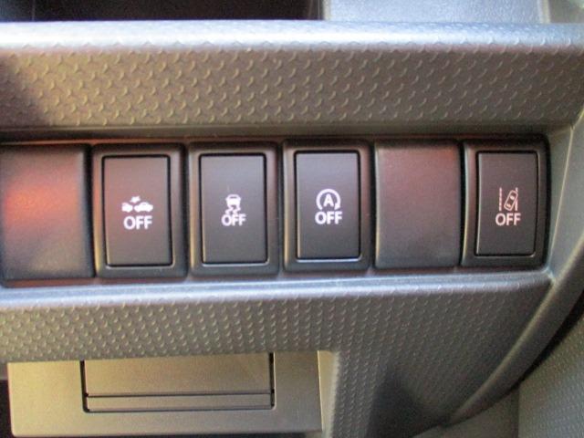 Fリミテッド 4WD SDナビ フルセグ CD DVD ブルートゥース バックカメラ 衝突被害軽減ブレーキ HIDライト オートライト シートヒーター(23枚目)