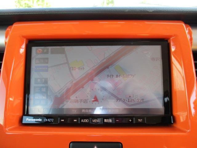 Fリミテッド 4WD SDナビ フルセグ CD DVD ブルートゥース バックカメラ 衝突被害軽減ブレーキ HIDライト オートライト シートヒーター(24枚目)