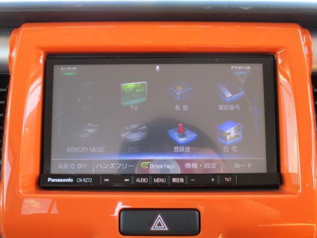 Fリミテッド 4WD SDナビ フルセグ CD DVD ブルートゥース バックカメラ 衝突被害軽減ブレーキ HIDライト オートライト シートヒーター(25枚目)