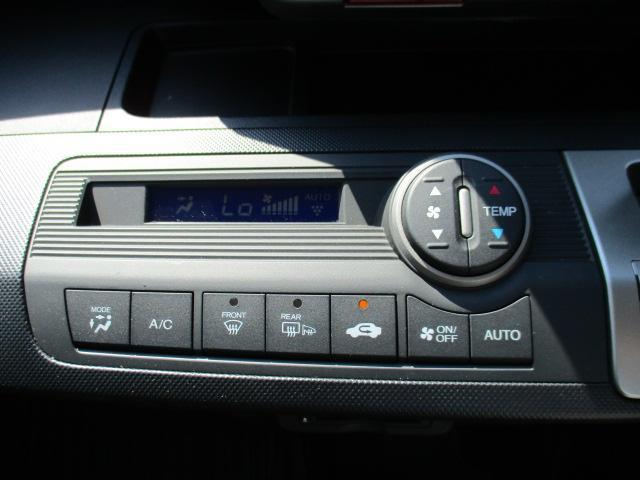 G プレミアムエディション 4WD 禁煙車 寒冷地仕様 両側電動スライドドア プレミアムインターナビ フルセグ バックカメラ フリップダウンモニター ハーフレザーシート クルーズコントロール ETC HIDライト(18枚目)