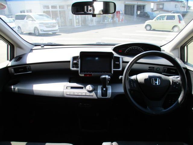G プレミアムエディション 4WD 禁煙車 寒冷地仕様 両側電動スライドドア プレミアムインターナビ フルセグ バックカメラ フリップダウンモニター ハーフレザーシート クルーズコントロール ETC HIDライト(21枚目)