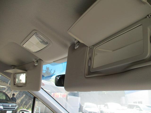 G プレミアムエディション 4WD 禁煙車 寒冷地仕様 両側電動スライドドア プレミアムインターナビ フルセグ バックカメラ フリップダウンモニター ハーフレザーシート クルーズコントロール ETC HIDライト(23枚目)