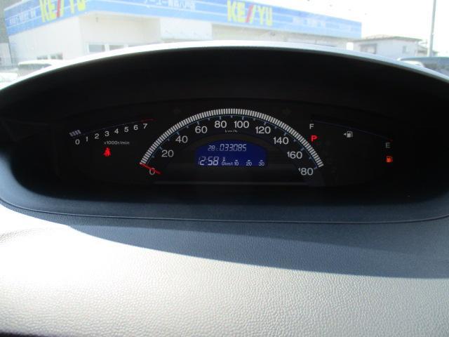 G プレミアムエディション 4WD 禁煙車 寒冷地仕様 両側電動スライドドア プレミアムインターナビ フルセグ バックカメラ フリップダウンモニター ハーフレザーシート クルーズコントロール ETC HIDライト(25枚目)