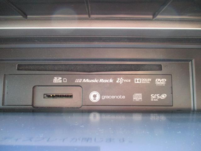 G プレミアムエディション 4WD 禁煙車 寒冷地仕様 両側電動スライドドア プレミアムインターナビ フルセグ バックカメラ フリップダウンモニター ハーフレザーシート クルーズコントロール ETC HIDライト(37枚目)