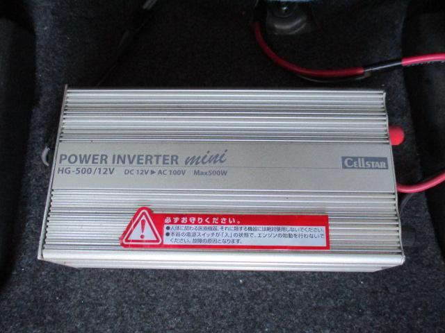 G プレミアムエディション 4WD 禁煙車 寒冷地仕様 両側電動スライドドア プレミアムインターナビ フルセグ バックカメラ フリップダウンモニター ハーフレザーシート クルーズコントロール ETC HIDライト(38枚目)