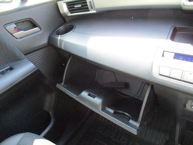 G プレミアムエディション 4WD 禁煙車 寒冷地仕様 両側電動スライドドア プレミアムインターナビ フルセグ バックカメラ フリップダウンモニター ハーフレザーシート クルーズコントロール ETC HIDライト(41枚目)
