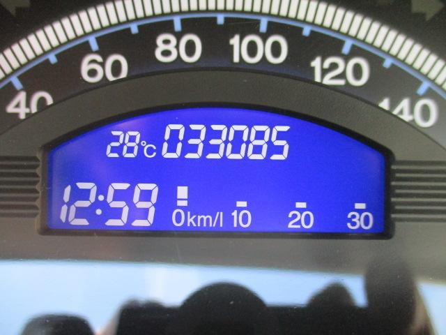 G プレミアムエディション 4WD 禁煙車 寒冷地仕様 両側電動スライドドア プレミアムインターナビ フルセグ バックカメラ フリップダウンモニター ハーフレザーシート クルーズコントロール ETC HIDライト(45枚目)