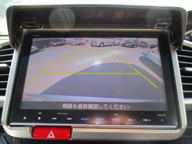 G プレミアムエディション 4WD 禁煙車 寒冷地仕様 両側電動スライドドア プレミアムインターナビ フルセグ バックカメラ フリップダウンモニター ハーフレザーシート クルーズコントロール ETC HIDライト(46枚目)