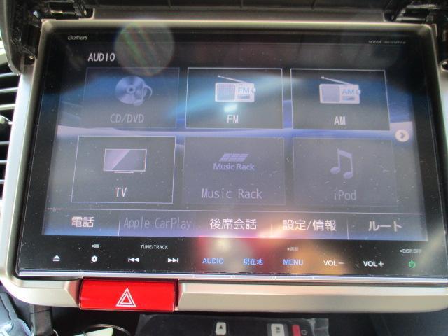 G プレミアムエディション 4WD 禁煙車 寒冷地仕様 両側電動スライドドア プレミアムインターナビ フルセグ バックカメラ フリップダウンモニター ハーフレザーシート クルーズコントロール ETC HIDライト(47枚目)