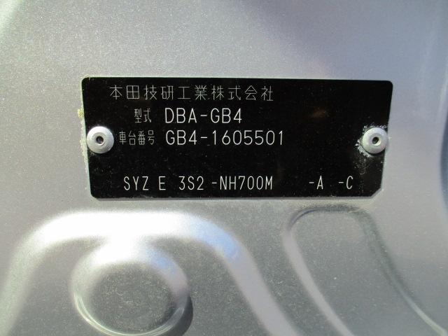 G プレミアムエディション 4WD 禁煙車 寒冷地仕様 両側電動スライドドア プレミアムインターナビ フルセグ バックカメラ フリップダウンモニター ハーフレザーシート クルーズコントロール ETC HIDライト(49枚目)