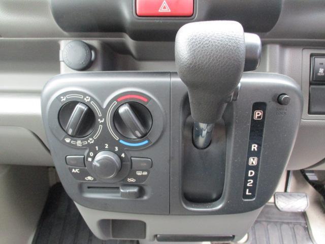 ジョイン ハイルーフ 4WD レーダーブレーキサポート 禁煙車 AUXミュージックプレイヤ―接続可能 CD再生(14枚目)