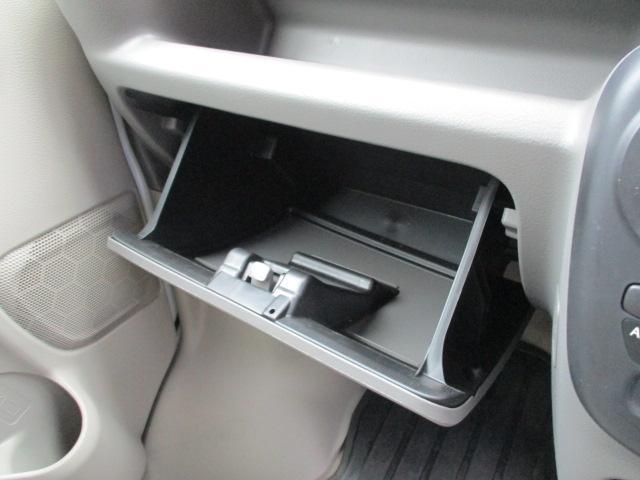ジョイン ハイルーフ 4WD レーダーブレーキサポート 禁煙車 AUXミュージックプレイヤ―接続可能 CD再生(17枚目)