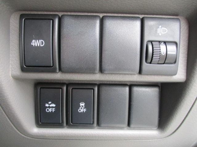 ジョイン ハイルーフ 4WD レーダーブレーキサポート 禁煙車 AUXミュージックプレイヤ―接続可能 CD再生(26枚目)