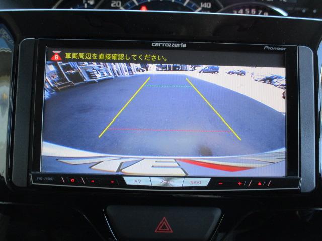 カスタムRS SA 4WD フルセグHDDナビ CD DVD ブルートゥース バックカメラ 衝突軽減システム LEDライト オートライト スマートキー 両側電動スライドドア  14インチアルミ サイドエアバッグ(20枚目)