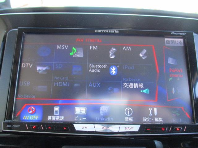 カスタムRS SA 4WD フルセグHDDナビ CD DVD ブルートゥース バックカメラ 衝突軽減システム LEDライト オートライト スマートキー 両側電動スライドドア  14インチアルミ サイドエアバッグ(21枚目)