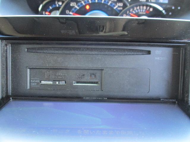 カスタムRS SA 4WD フルセグHDDナビ CD DVD ブルートゥース バックカメラ 衝突軽減システム LEDライト オートライト スマートキー 両側電動スライドドア  14インチアルミ サイドエアバッグ(22枚目)