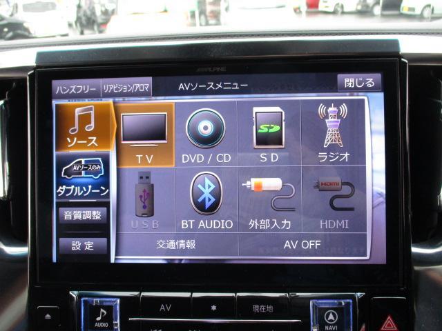 Z 4WD 7人 11インチフルセグナビ 後席モニター CD DVD SD ブルートゥース バックカメラ LEDライト 衝突軽減装置 レーンアシスト 追従クルコン ドラレコ2カメ デジタルインナーミラー(24枚目)