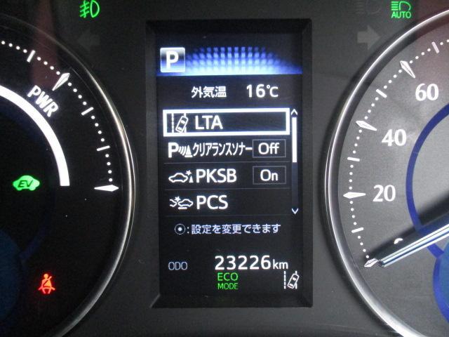 Z 4WD 7人 11インチフルセグナビ 後席モニター CD DVD SD ブルートゥース バックカメラ LEDライト 衝突軽減装置 レーンアシスト 追従クルコン ドラレコ2カメ デジタルインナーミラー(30枚目)