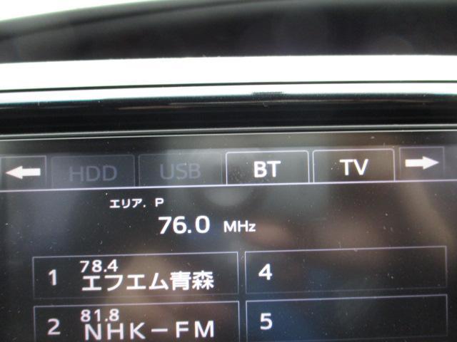 アエラス 4WD 純正フルセグHDDナビ CD DVD SD ブルートゥース 後席モニター バックカメラ ETC HIDライト 両側電動スライドドア スマートキー 純正17インチアルミ コーナーセンサー(24枚目)