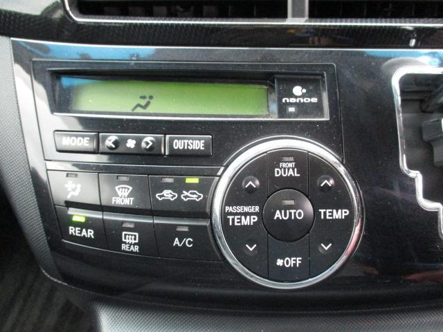 アエラス 4WD 純正フルセグHDDナビ CD DVD SD ブルートゥース 後席モニター バックカメラ ETC HIDライト 両側電動スライドドア スマートキー 純正17インチアルミ コーナーセンサー(25枚目)