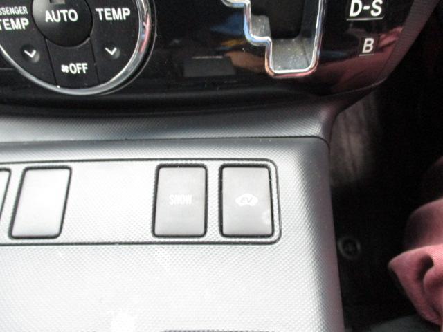 アエラス 4WD 純正フルセグHDDナビ CD DVD SD ブルートゥース 後席モニター バックカメラ ETC HIDライト 両側電動スライドドア スマートキー 純正17インチアルミ コーナーセンサー(26枚目)