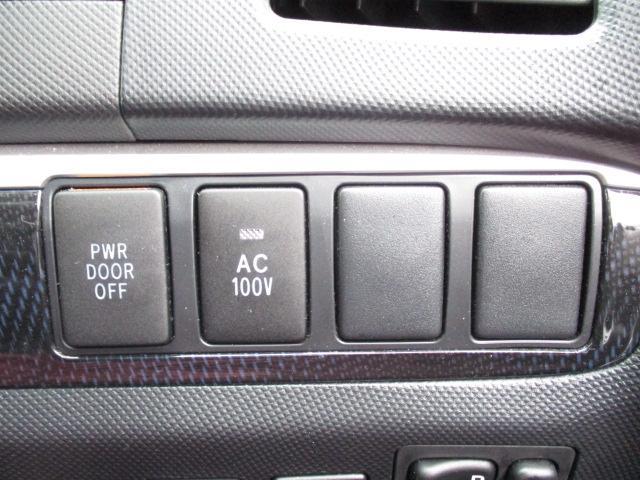 アエラス 4WD 純正フルセグHDDナビ CD DVD SD ブルートゥース 後席モニター バックカメラ ETC HIDライト 両側電動スライドドア スマートキー 純正17インチアルミ コーナーセンサー(30枚目)