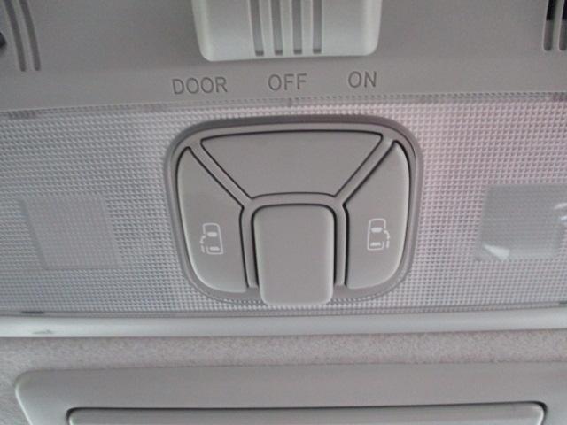 アエラス 4WD 純正フルセグHDDナビ CD DVD SD ブルートゥース 後席モニター バックカメラ ETC HIDライト 両側電動スライドドア スマートキー 純正17インチアルミ コーナーセンサー(32枚目)