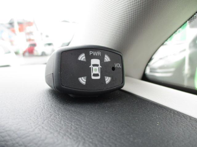 アエラス 4WD 純正フルセグHDDナビ CD DVD SD ブルートゥース 後席モニター バックカメラ ETC HIDライト 両側電動スライドドア スマートキー 純正17インチアルミ コーナーセンサー(34枚目)