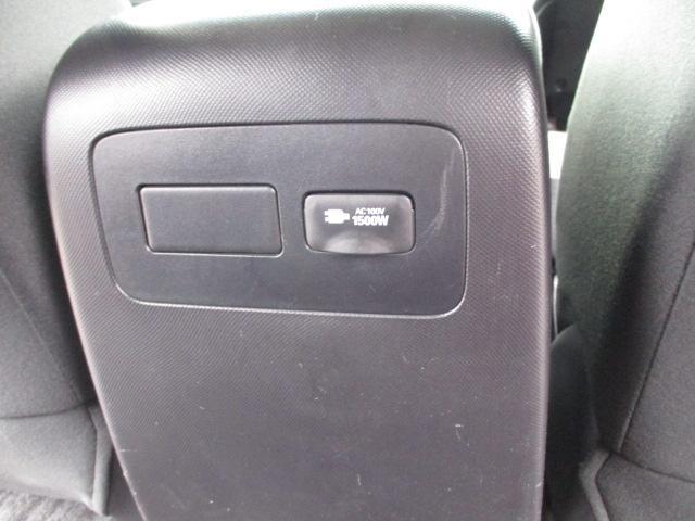 アエラス 4WD 純正フルセグHDDナビ CD DVD SD ブルートゥース 後席モニター バックカメラ ETC HIDライト 両側電動スライドドア スマートキー 純正17インチアルミ コーナーセンサー(37枚目)