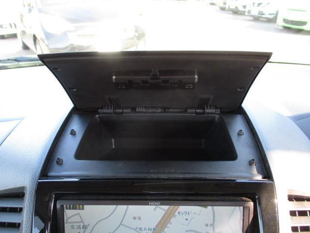 ハイウェイスターターボ アーバンセレクション 4WD フルセグナビ バックカメラ HDD CD DVD HIDライト フォグランプ オートライト 左電動スライドドア シートヒーター スマートキー 純正14インチアルミ(26枚目)