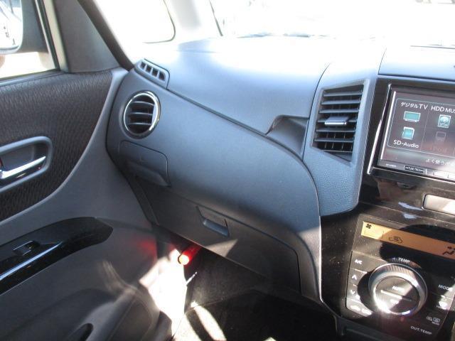 ハイウェイスターターボ アーバンセレクション 4WD フルセグナビ バックカメラ HDD CD DVD HIDライト フォグランプ オートライト 左電動スライドドア シートヒーター スマートキー 純正14インチアルミ(32枚目)