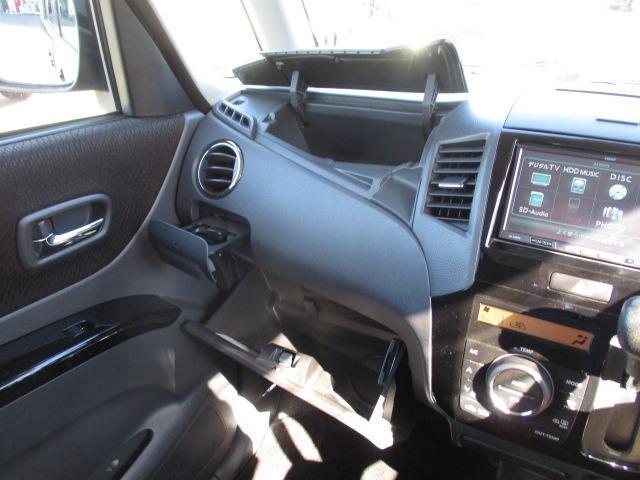 ハイウェイスターターボ アーバンセレクション 4WD フルセグナビ バックカメラ HDD CD DVD HIDライト フォグランプ オートライト 左電動スライドドア シートヒーター スマートキー 純正14インチアルミ(33枚目)