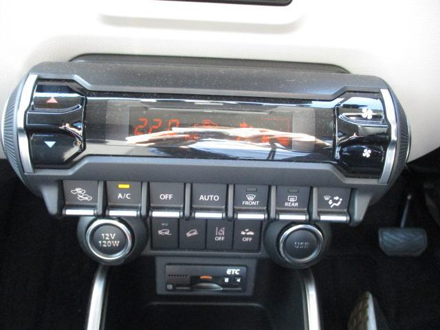 ハイブリッドMZ 4WD! 8インチフルセグナビ バックカメラ CD DVD SD ブルートゥース ETC ドラレコ 衝突軽減装置 レーンアシスト スマートキー LEDライト アイドリングストップ 社外サス・ショック(29枚目)