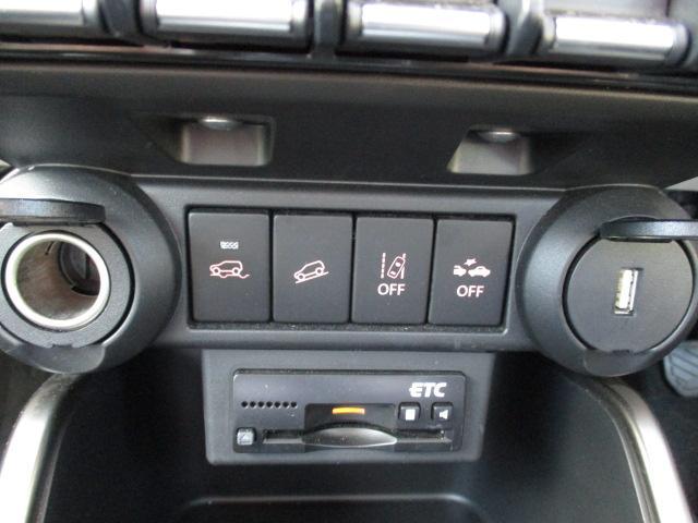 ハイブリッドMZ 4WD! 8インチフルセグナビ バックカメラ CD DVD SD ブルートゥース ETC ドラレコ 衝突軽減装置 レーンアシスト スマートキー LEDライト アイドリングストップ 社外サス・ショック(30枚目)