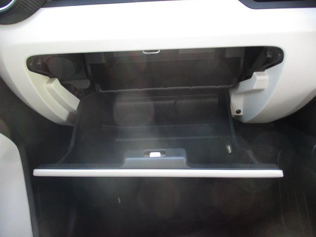 ハイブリッドMZ 4WD! 8インチフルセグナビ バックカメラ CD DVD SD ブルートゥース ETC ドラレコ 衝突軽減装置 レーンアシスト スマートキー LEDライト アイドリングストップ 社外サス・ショック(37枚目)
