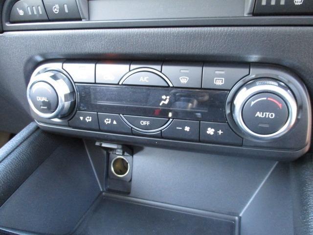 XD プロアクティブ 4WD フルセグナビ CD DVD SD ブルートゥース バックカメラ フリップダウンモニター 衝突軽減装置 追従クルコン ハンドルヒーター シートヒーター BSM LEDライト スマートキー(28枚目)