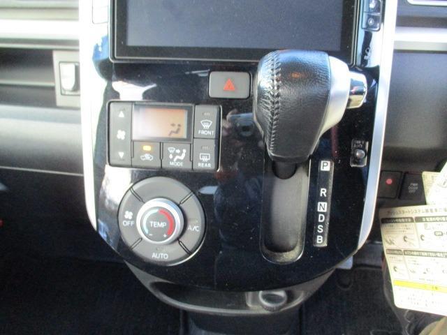 カスタムRS SAII 4WD! 衝突軽減装置システム ターボ車 両側自動スライドドア 純正SDナビ バックカメラ HDMI フルセグ USB接続 CD DVD再生 アイドリングストップ ステアリングリモコン(30枚目)