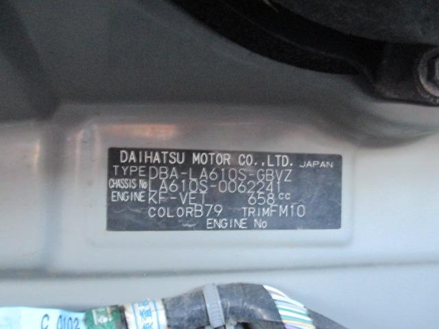 カスタムRS SAII 4WD! 衝突軽減装置システム ターボ車 両側自動スライドドア 純正SDナビ バックカメラ HDMI フルセグ USB接続 CD DVD再生 アイドリングストップ ステアリングリモコン(40枚目)