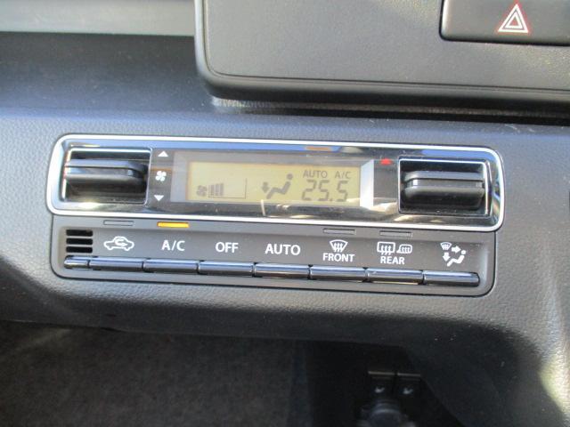 ハイブリッドFX 4WD! オーディオレス 衝突被害軽減装置 レーンアシスト オートマチックハイビーム ヘッドアップディスプレイ スマートキー シートヒーター(25枚目)