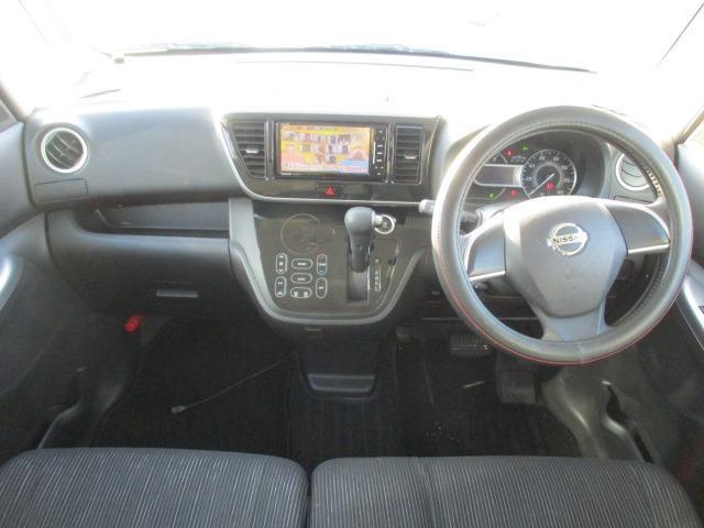ハイウェイスター X 4WD! 禁煙車 衝突被害軽減装置 社外ナビ ETC アラウンドビューモニター バックカメラ Bluetooth フルセグ CD DVD アイドリングストップ 左電動スライドドア HIDライト フォグ(4枚目)