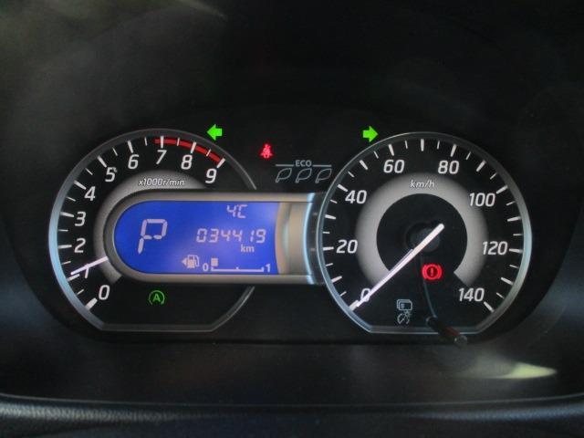 ハイウェイスター X 4WD! 禁煙車 衝突被害軽減装置 社外ナビ ETC アラウンドビューモニター バックカメラ Bluetooth フルセグ CD DVD アイドリングストップ 左電動スライドドア HIDライト フォグ(24枚目)
