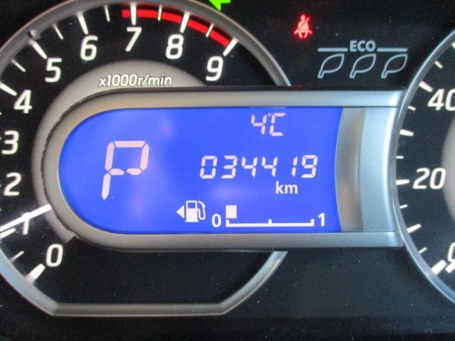 ハイウェイスター X 4WD! 禁煙車 衝突被害軽減装置 社外ナビ ETC アラウンドビューモニター バックカメラ Bluetooth フルセグ CD DVD アイドリングストップ 左電動スライドドア HIDライト フォグ(25枚目)