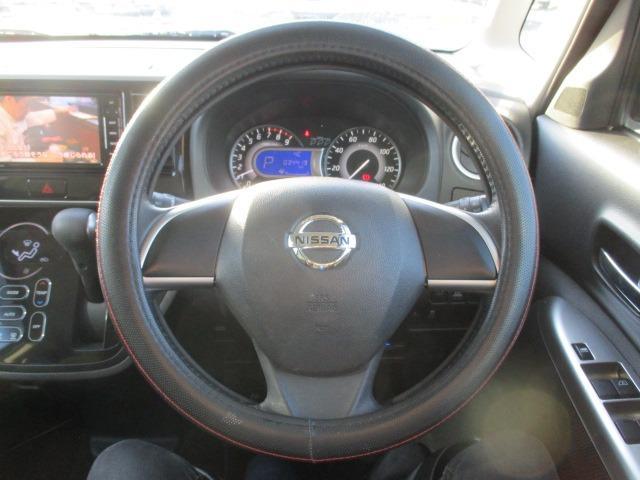 ハイウェイスター X 4WD! 禁煙車 衝突被害軽減装置 社外ナビ ETC アラウンドビューモニター バックカメラ Bluetooth フルセグ CD DVD アイドリングストップ 左電動スライドドア HIDライト フォグ(26枚目)