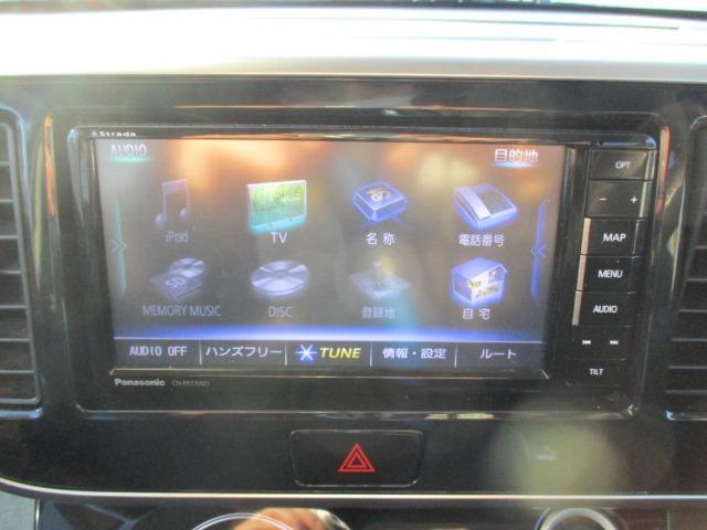 ハイウェイスター X 4WD! 禁煙車 衝突被害軽減装置 社外ナビ ETC アラウンドビューモニター バックカメラ Bluetooth フルセグ CD DVD アイドリングストップ 左電動スライドドア HIDライト フォグ(27枚目)